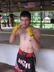 Professional Muay Thai fighter.